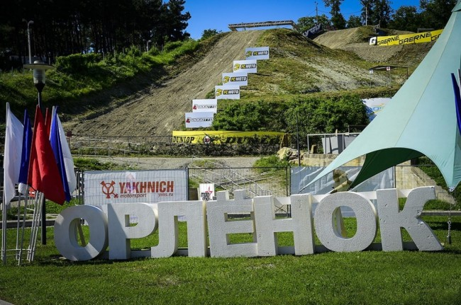 MXGP : la piste d'Orlyonok à bord de la Honda de Tim Gajser
